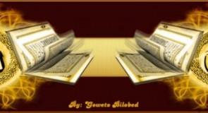 Муборак Бақара сурасининг 74 ва 78 – оятлари тафсири